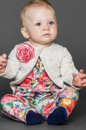 Дитячий одяг Емае