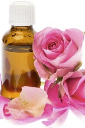 Ефірні олії для обличчя