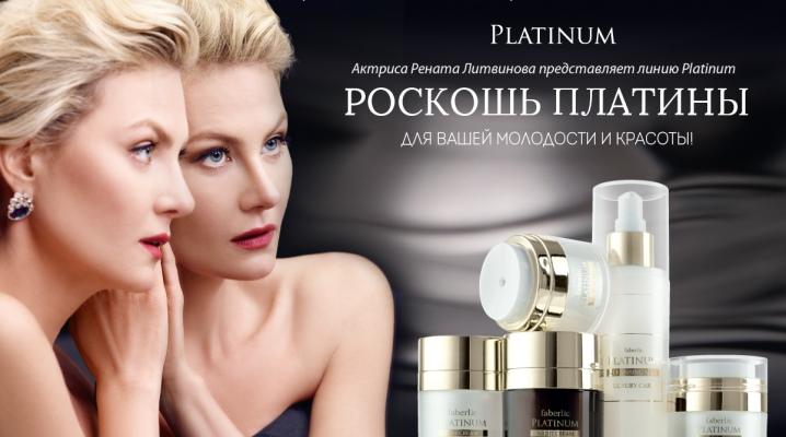 "Креми серії Faberlic ""Platinum"""
