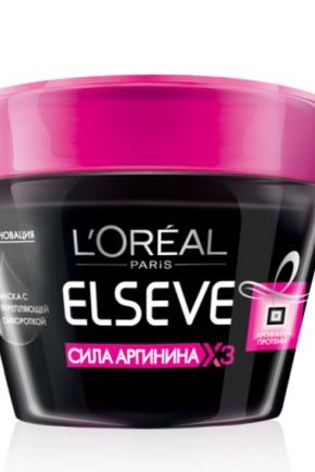"""Маска для волосся L'Оreal """"Elseve"""""""