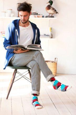 Турмалінові шкарпетки