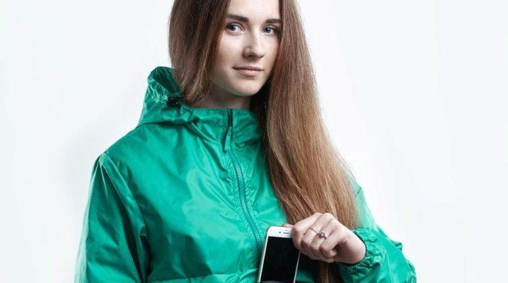 Жіночі куртки анорак