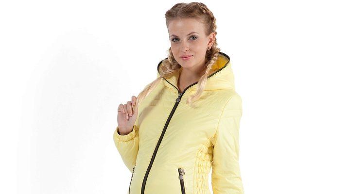 Куртки для вагітних жінок