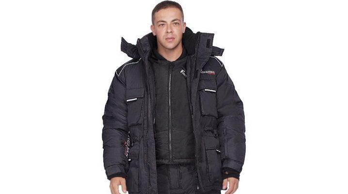 Зимовий костюм для риболовлі та полювання