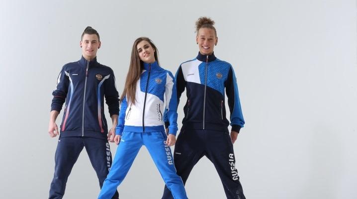 Спортивний одяг Forward