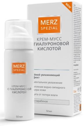 Крем-мус Merz з гіалуронової кислотою