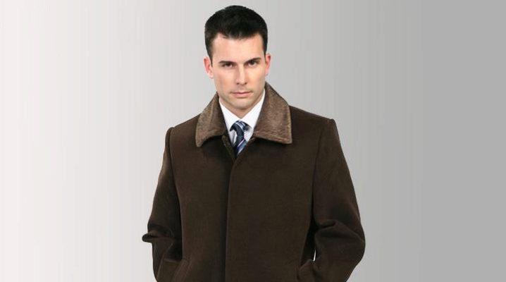 Довге пальто чоловіче
