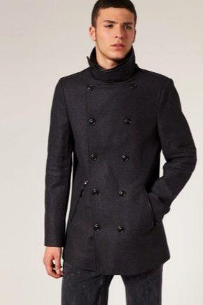 Драпове пальто чоловіче
