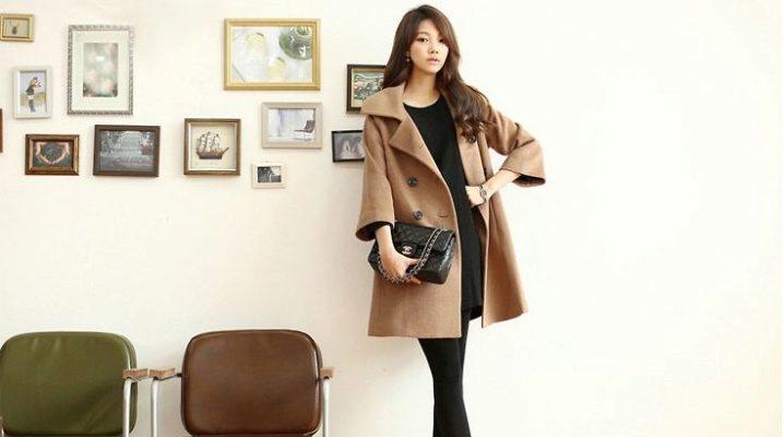 З чим носити пальто з коротким рукавом?