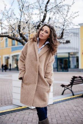 Пальто від Come Prima