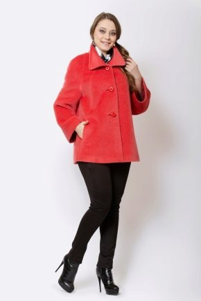 Жіночі пальто фірми Alvo