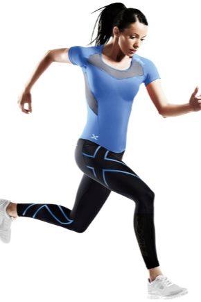Компресійний одяг для тренувань