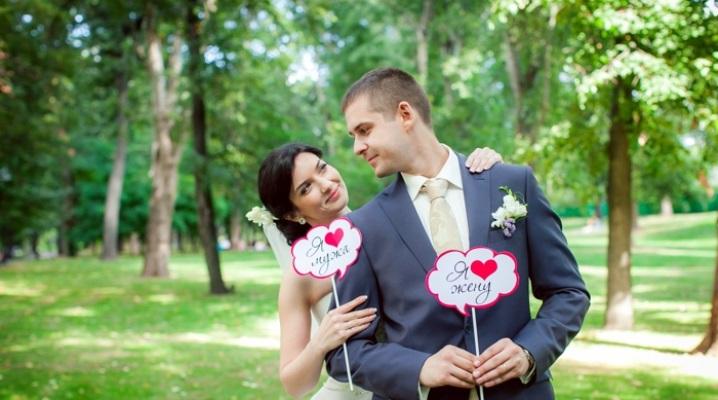 Краватка на весілля