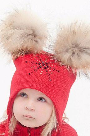 Дитячі зимові шапки