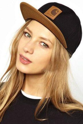 Модні кепки