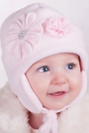 Зимові шапки для новонароджених