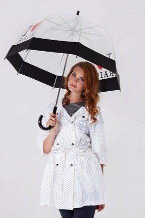 Незвичайні парасолі