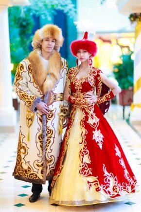 Казахський національний костюм