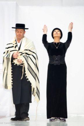 Єврейський національний костюм