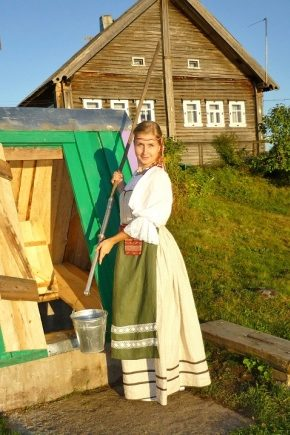 Карельський національний костюм