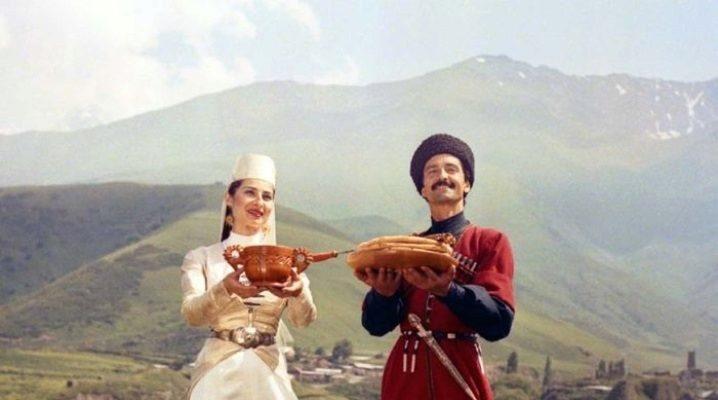 Осетинський національний костюм