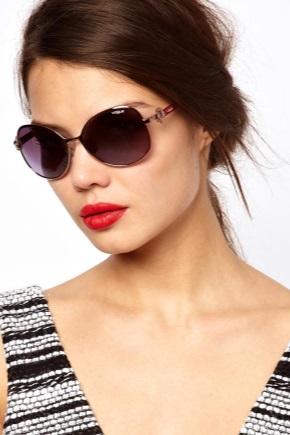 Сонцезахисні окуляри Vogue