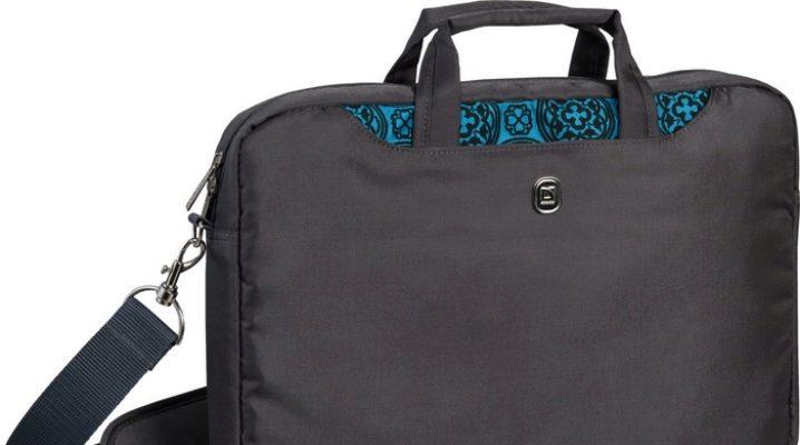Як вибрати сумку для ноутбука?