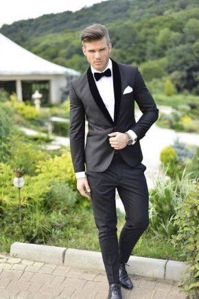 Весільний костюм для нареченого