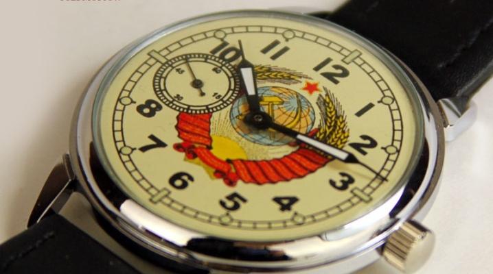 Наручний годинник з СРСР