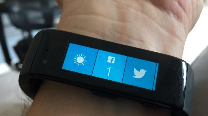 Фітнес-браслет для Windows Phone