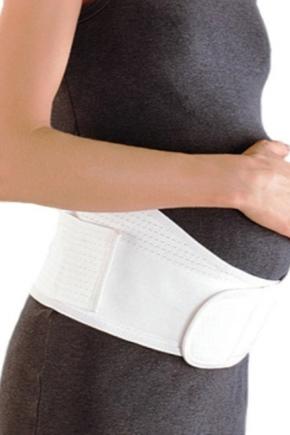 Бандаж-пояс для вагітних