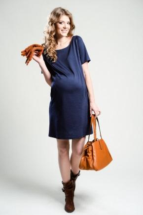 Одяг для вагітних New Form