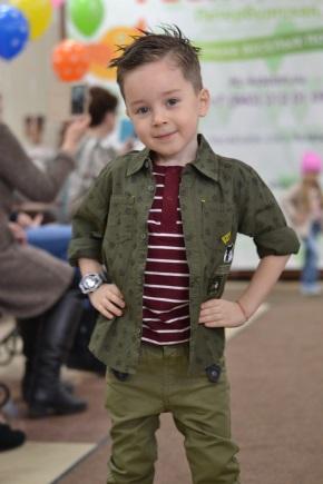 Дитячий одяг Kanz