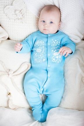 Одяг для новонароджених Lorita