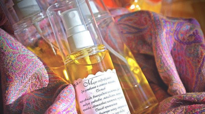 Гідрофільна олія для зняття макіяжу