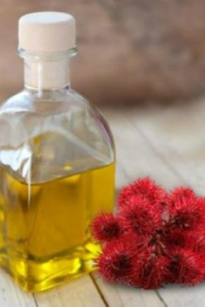 Рицинова олія для обличчя