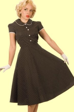 Сукні в стилі ретро