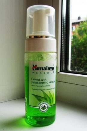 Пінка для вмивання Himalaya Herbals