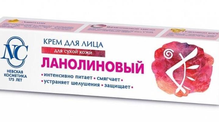 Ланоліновий крем