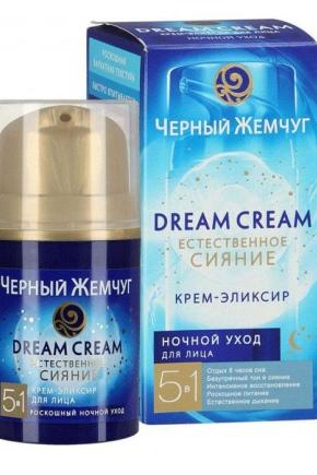 CC Dream Cream від бренду Чорний Перли