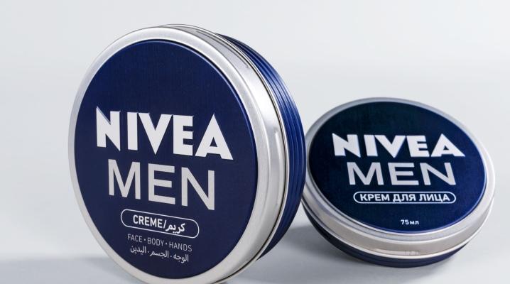 Крем для обличчя Nivea Men