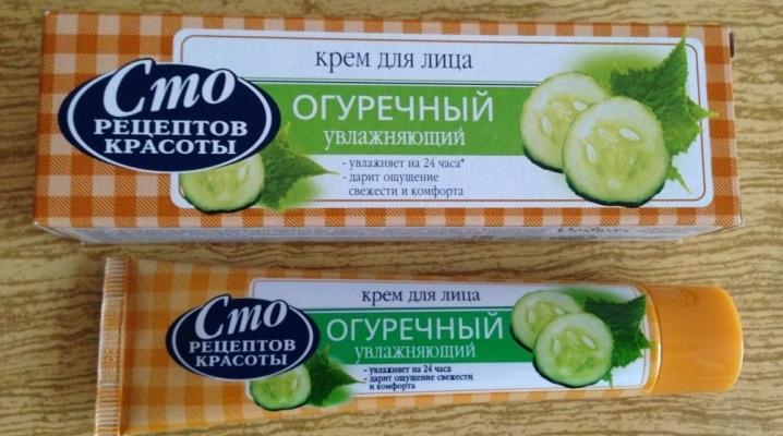 Огірковий крем для особи