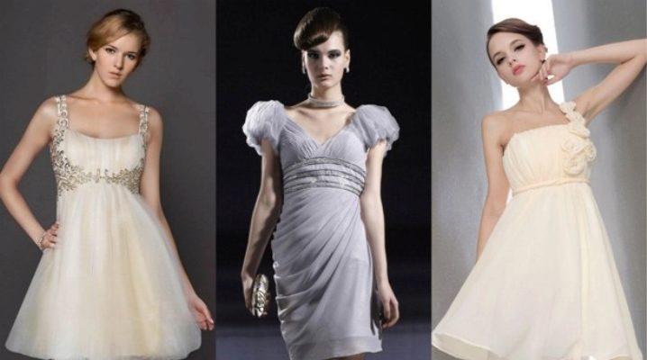 Сукні в стилі ампір