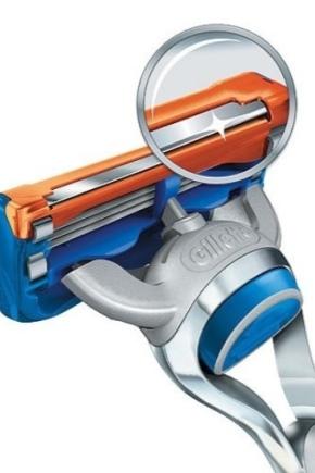Касети для гоління Gillette