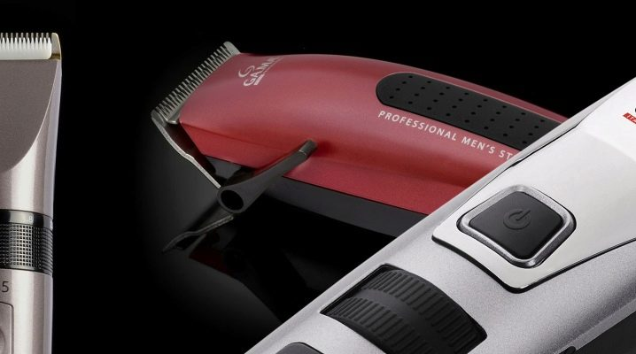 Професійні машинки для стрижки волосся