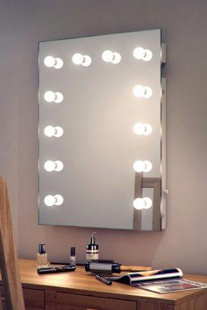 Дзеркала для макіяжу з підсвічуванням: яку обрати?