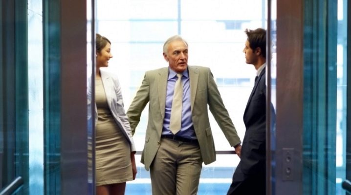 Правилами етикету: хто повинен першим заходити в ліфт?