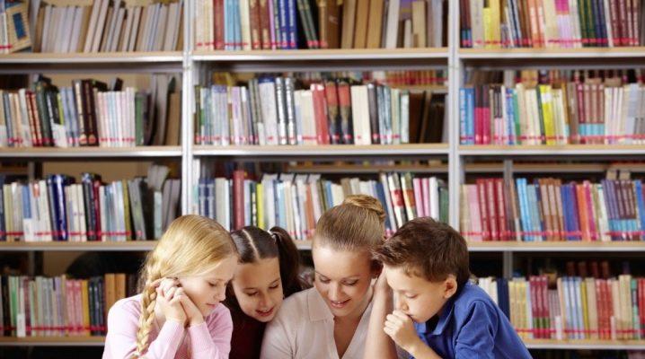 Правила поведінки в бібліотеці