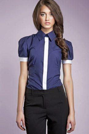 Жіноча сорочка синя