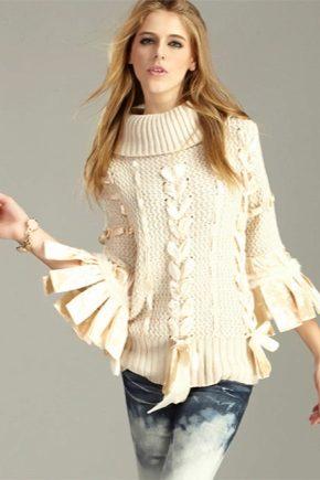 Що таке светр?